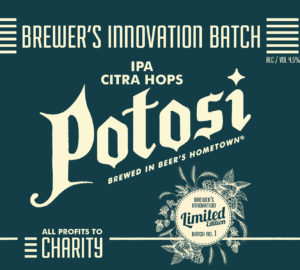 Brewer's Innovation Series